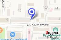 Схема проезда до компании ЦЕНТР МЕЖЕВОЙ в Карталах