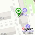 Местоположение компании СВОЯК