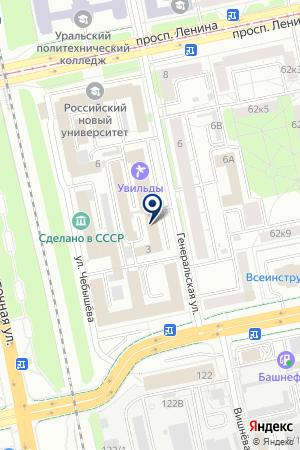 Деловое партнерство на карте Екатеринбурга
