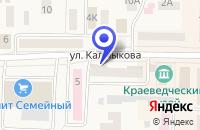 Схема проезда до компании ДЕТСКАЯ ПОЛИКЛИНИКА N 2 в Карталах
