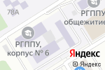 Схема проезда до компании Урал-Сервис95 в Екатеринбурге