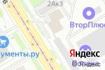 Схема проезда до компании Глобус в Екатеринбурге