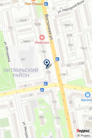 Знахарь+ на карте Екатеринбурга
