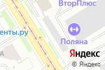 Схема проезда до компании РЭП-1 в Екатеринбурге