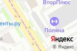 Схема проезда до компании Электро-С в Екатеринбурге