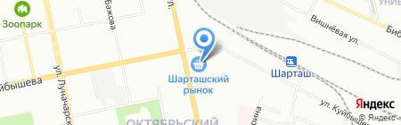 Магазин промышленных товаров на карте Екатеринбурга