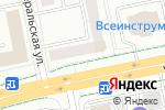 Схема проезда до компании Апгрейд в Екатеринбурге