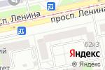 Схема проезда до компании Remburg в Екатеринбурге