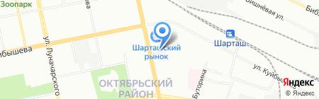 ГринЛайт на карте Екатеринбурга