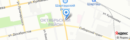 ИриКон на карте Екатеринбурга