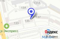 Схема проезда до компании МАГАЗИН ПРОДУКТЫ в Екатеринбурге