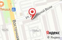 Схема проезда до компании Регата в Екатеринбурге