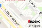 Схема проезда до компании БэльИнтимо в Екатеринбурге