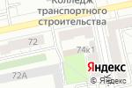 Схема проезда до компании Motion в Екатеринбурге