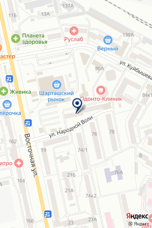 Успех на карте Екатеринбурга