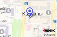 Схема проезда до компании ЧОО ВАРЯГ - КАРТАЛЫ в Карталах