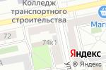 Схема проезда до компании Уралаэрогеодезия в Екатеринбурге