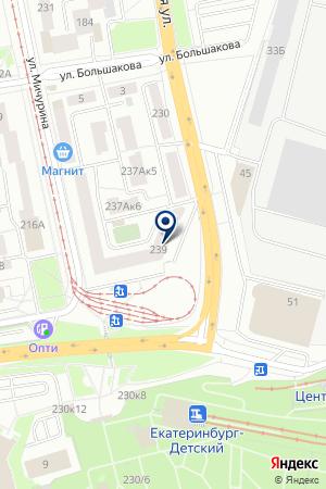 Центр юридических ибухгалтерских услуг Виталия на карте Екатеринбурга