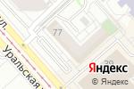 Схема проезда до компании Росгосстрах, ПАО в Екатеринбурге