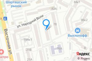 Снять комнату в Екатеринбурге м. Геологическая, улица Народной Воли, 76