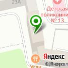 Местоположение компании 11 Военпроект