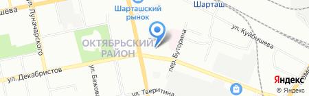 Капитан Флинт на карте Екатеринбурга