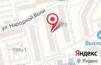 Схема проезда до компании Реквием По Детству в Екатеринбурге