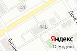 Схема проезда до компании Долина Роз в Екатеринбурге