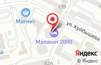 Схема проезда до компании Эраконпресс в Екатеринбурге