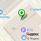 Местоположение компании Апродукт