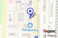 Схема проезда до компании СТРАХОВАЯ КОМПАНИЯ ИНГОССТРАХ-М (ПРЕДСТАВИТЕЛЬСТВО) в Карталах
