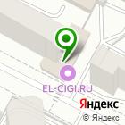Местоположение компании El-cigi.ru