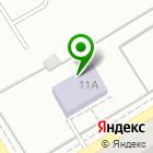Местоположение компании Екатеринбургская детская школа искусств №15