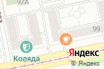 Схема проезда до компании Водный Мир в Екатеринбурге