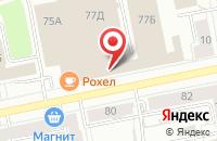 Схема проезда до компании Эра Про в Екатеринбурге