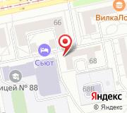 Главное управление Министерства юстиции РФ по Свердловской области