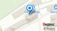 Компания Адаптируемые Прикладные Системы, ЗАО на карте