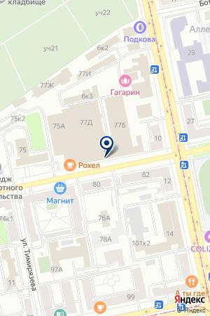City Fitness на карте Екатеринбурга