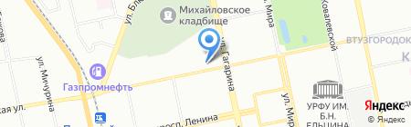 Аль-кух на карте Екатеринбурга