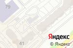 Схема проезда до компании ЗдравСити в Екатеринбурге