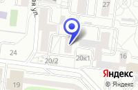 Схема проезда до компании ОБЩЕЖИТИЕ УРГСХА в Екатеринбурге