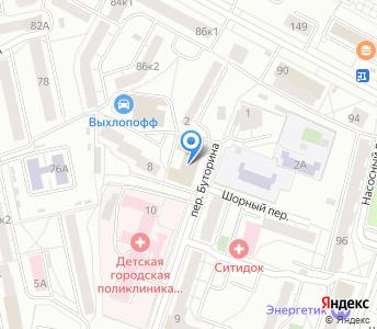 """92 УНР-фл ФГУП """"СУ УрВО"""""""
