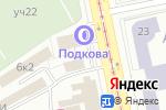Схема проезда до компании Нэртис в Екатеринбурге