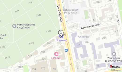 ПОДКОВА. Схема проезда в Екатеринбурге