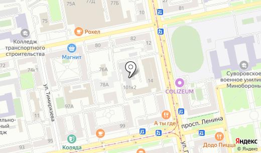 Хайвэй. Схема проезда в Екатеринбурге