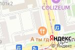 Схема проезда до компании White Rabbit в Екатеринбурге
