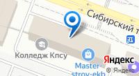 Компания Элна на карте