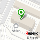 Местоположение компании Единый Региональный Центр Снабжения