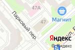 Схема проезда до компании КВАРТАЛ в Екатеринбурге