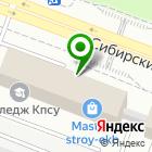 Местоположение компании Адвокатский кабинет